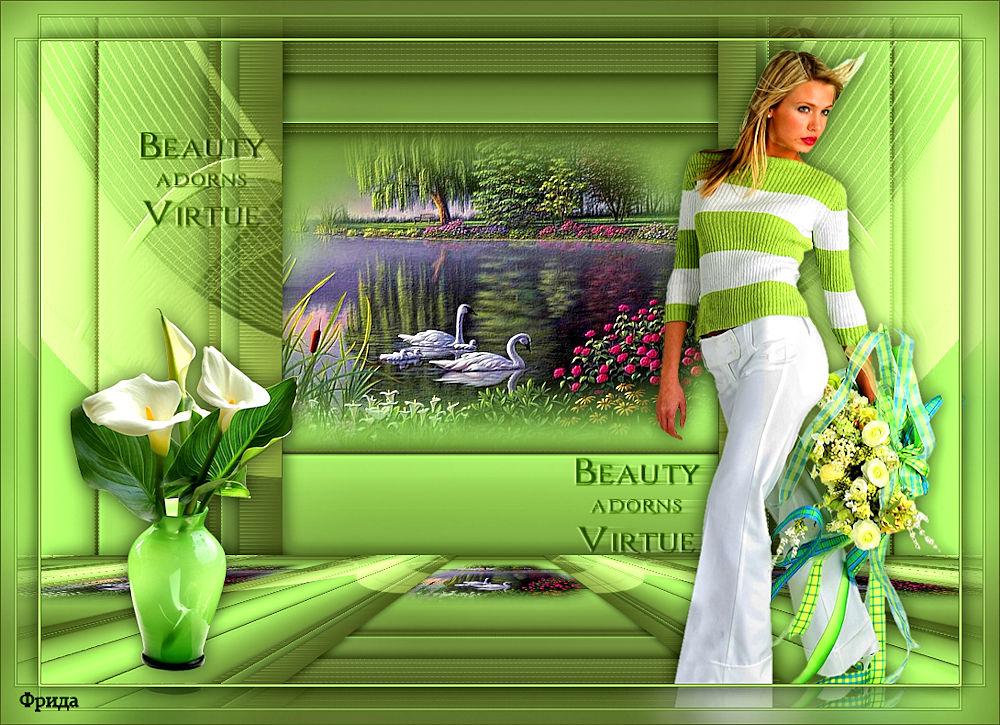 PO-UROKU-beautyc72ee141bf47507e.jpg