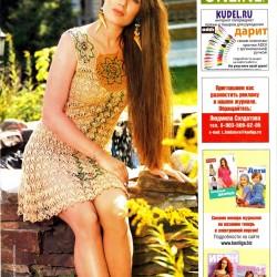 page14_image1.th.jpg