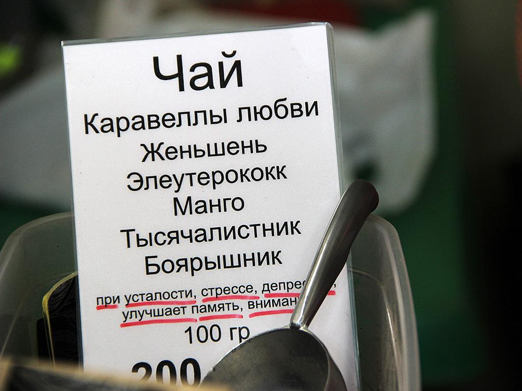 IMG_1315-KOPIY.jpg