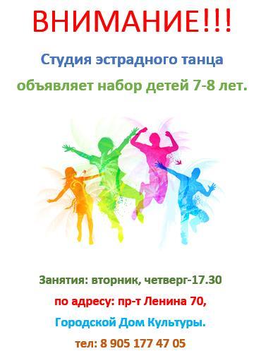 2018-09-06-04-35-55-VNIMANIE---Wordc2203fa4ce493d33.jpg