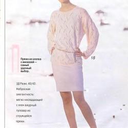 Verena-1997-03_19.th.jpg