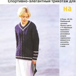 Verena-1997-03_2.th.jpg