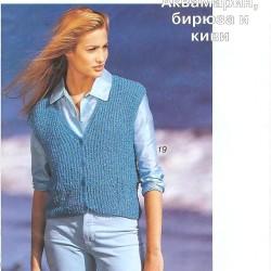Verena-1997-03_20.th.jpg