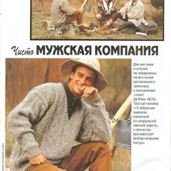Verena-1997-03_24.th.jpg