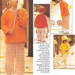 Verena-1997-03_34.th.jpg