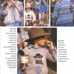Verena-1997-03_40.th.jpg