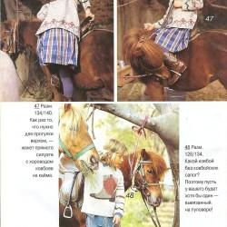 Verena-1997-03_41.th.jpg