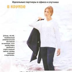 Verena-1997-03_5.th.jpg