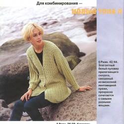 Verena-1997-03_6.th.jpg