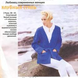 Verena-1997-03_9.th.jpg