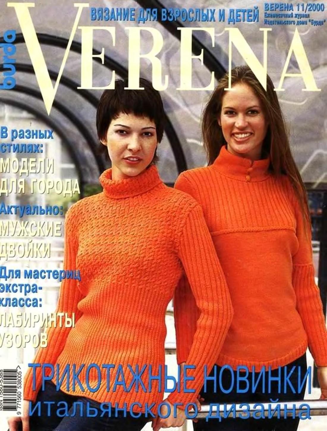 Verena-2000-11_1.jpg