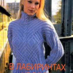 Verena-2000-11_47.th.jpg