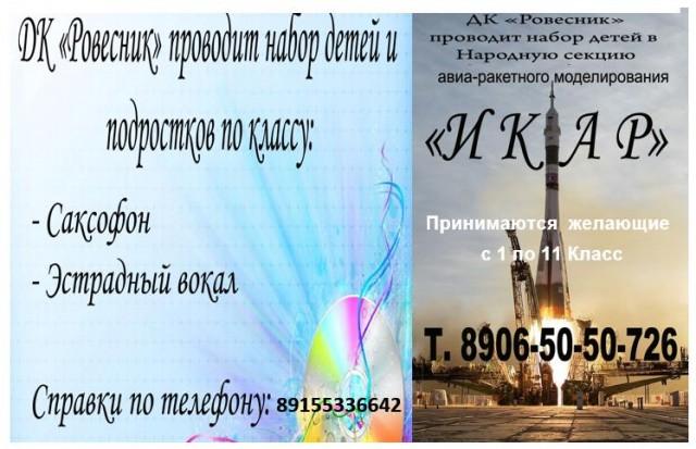 2018-09-01-17-42-12-PROVODITSYY-NABOR-2018-19-REZIM-OGRANICENNOI-FUNKTIONALNOSTI---Word.md.jpg