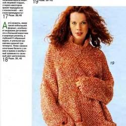 Verena-2000-12_17.th.jpg