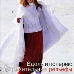 Verena-2000-12_7.th.jpg