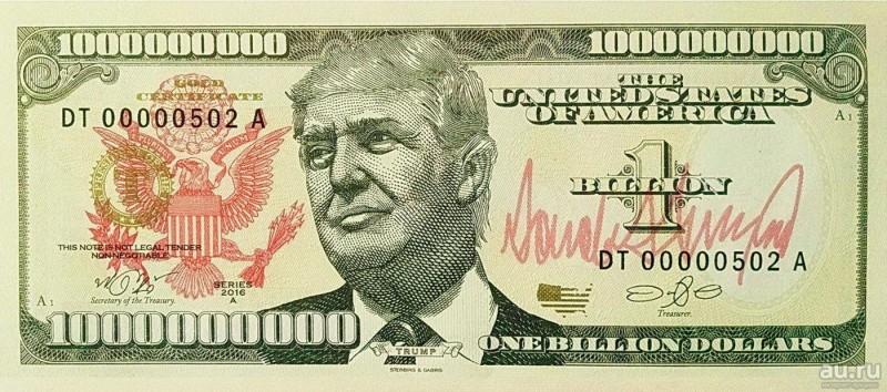 ssha-reklamnaya-banknota-unc-1-9628356.jpg