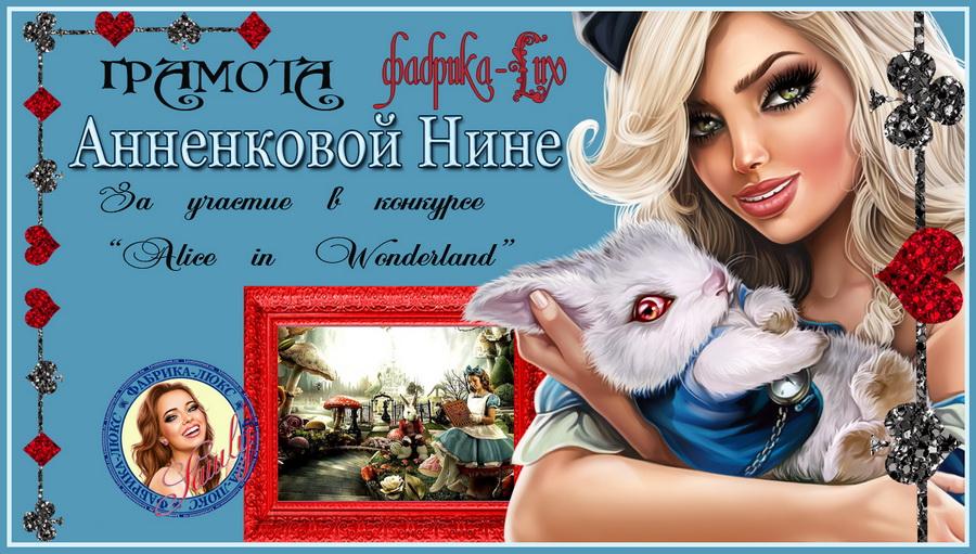ANNENKOVA-NINA.jpg