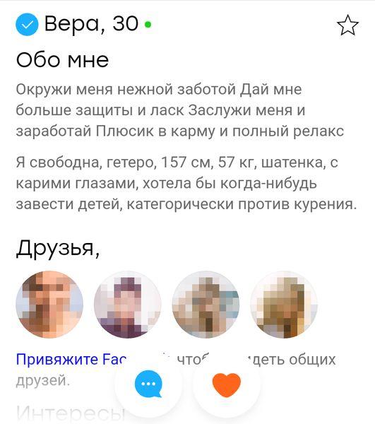 Screenshot_20180806-1734271.jpg