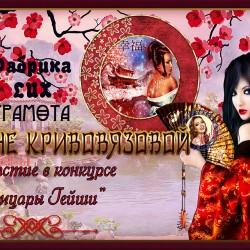 ALENA_KRIVOVYZOVA.jpg
