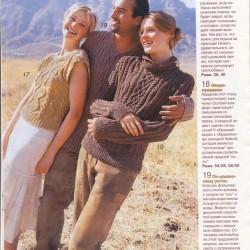 Verena-2001-10_15.th.jpg