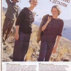Verena-2001-10_20.th.jpg