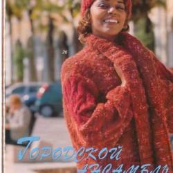 Verena-2001-10_22.th.jpg