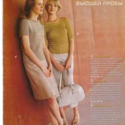 Verena-2001-10_6.th.jpg